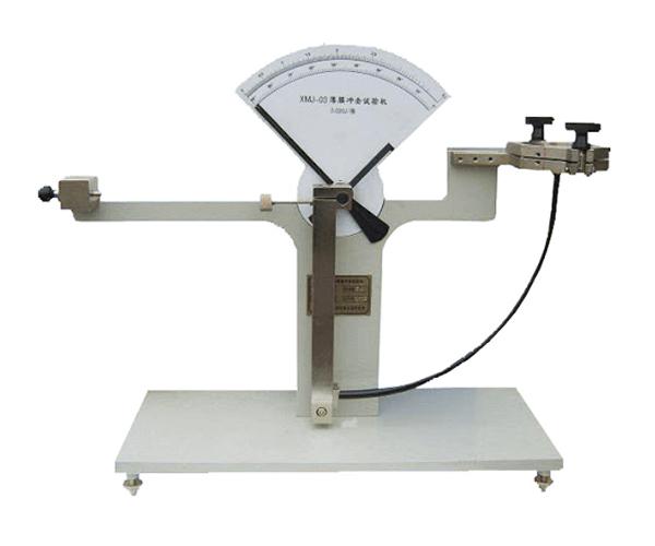 Film Granule Tester