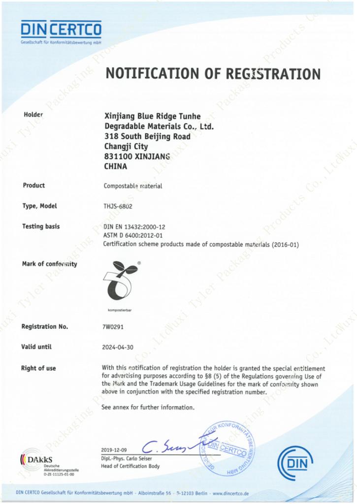 6802 TÜV Rheinland fully degradable compost certification_1