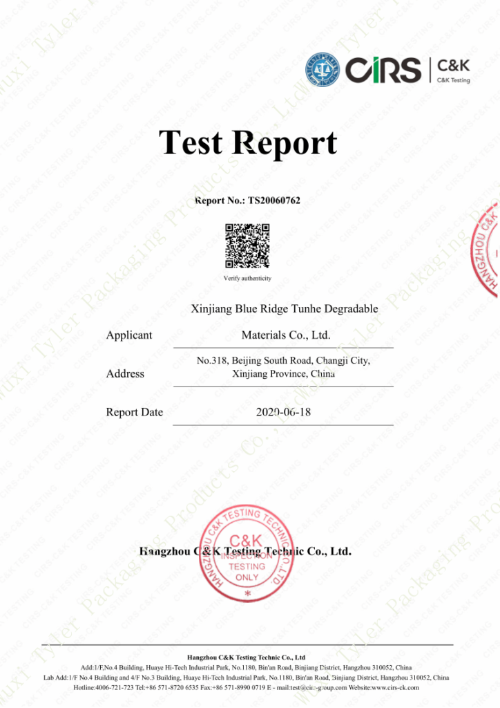 6802 USA Standard Food Safety Test Report_1