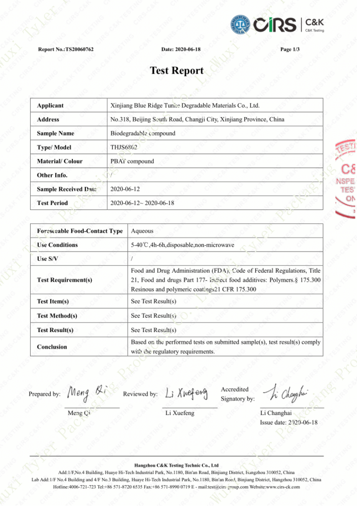 6802 USA Standard Food Safety Test Report_2